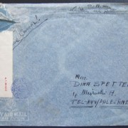 [Jewish?] soldier's mail: undated stampless airmail OAS cover ex Egypt (as marked by Cairo-applied