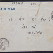 Jewish-Palestinian soldier's mail: stampless OAS airmail cover ex FPO 642 (Rome) to civilian in TEL AVIV, 15 NO 44, using bilingual address; with two censor cachets (base and Cairo
