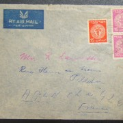 1949 Doar Ivri airmail: 4-7-1949 a/m cv ex AFIKIM (return addressed via Doar Kinneret) to FRANCE franked 35 Pr per FA-2 period letter rate, using vert pair 10pr (gray paper) + 15pr