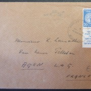 1949 1st period surface mail: 30-1-1949 comm cv ex AFIKIM to FRANCE franked 20pr at the SU-1 period rate using tabbed Ba5. Est. value $70+