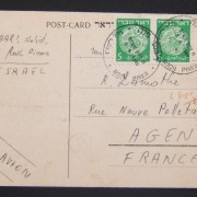 1949 Doar Ivri airmail: 5-6-1949 a/m pc ex ROSH PINA to FRANCE franked 20 Pr at the FA-2 period rate, using 10pr tabbed + pair 5pr (Ba 2/3), tied by 2 strikes of local pmk. Est. va