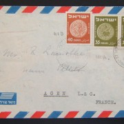 1952 4th Coinage/small towns airmail: 6-10-1952 comm a/m cv ex EMEQ HAYARDEN to FRANCE franked 110pr per FA-3a period rate, using 2x 35pr & 40pr Ba61/62; backflap folded.