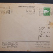 1947 Mandatory printed matter mail: 21 SEP 47 comm pm cv on store stationary ex J'LEM to RLZ franked 3m using Pictorals Ba91 tied by trilingual machine slogan cachet