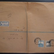1947 Mandatory mail: 15 DE 47 large size comm reg envelope ex HERTSLIYA to TLV franked 25m per period rate (10m letter + 15m reg fee) using 15m + 10m Pi