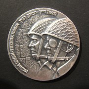 Israel: Moshe Dayan & Yitzhak Rabin / Liberation of Jerusalem, 1967, numbered (2264) silver medal by the Shekel Company; size: 35mm; weight: 30.65g; thickness: 2.5mm. Buffed su