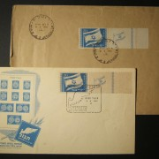 1949 left tabbed National Flag lot x2 private FDCs: 1) postmarked 31-3-1949 in Jerusalem (2 strikes on cover) - left flap partly missing; 2) postmarked 4-5-1949 in Tel Aviv with