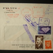 1968 domestic 'top of the pile' taxed franking: 21-8-68 printed matter cover ex TLV branch of Idud Ltd. meter franked 12Ag at domestic PM rate, but returned to sender as addressee
