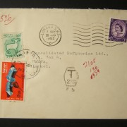 1963 incoming British postage due mail: 29 AUG 1963 surface mailed commercial cover ex LONDON to HAIFA underfranked at 3d and marked by British tax cachet; 21 Ag postage due paid i