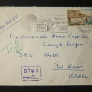 1968 incoming French postage due mail: 8-7-68 airmail cover ex PARIS to TLV underfranked at 0.95Fr and marked for 10c tax for 5c shortage in France; 10 Ag tax paid in Israel on bac