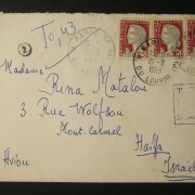 1963 incoming French postage due mail: 19-9-63 airmail cover ex PARIS to HAIFA underfranked at 0.75Fr and marked for 42 Ag tax using scarce 3-line box cachet, paid on back in Haifa