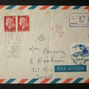 1969 incoming French postage due mail: 9-9-1969 airmail cover ex PARIS to TLV underfranked at 0.80Fr and marked for 80c tax in France, paid in TLV as 40 Ag on 16-9-69 using  1969 N
