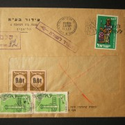 1961 domestic 'top of the pile' taxed franking: 17-1-61 printed matter cover ex TLV branch of Idud Ltd. franked 7 Ag at domestic PM rate using 1960 New Year Ba198, but returned to