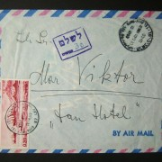 1969 domestic postage due mail: 10-4-69 local TLV comm. cv mailed unfranked and taxed 30 Agorot (double the period 15 Ag letter rate), paid using 1969 Ports Ba419 frank tied by in