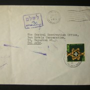 1968 domestic postage due mail: 5-12-68 local TLV comm. cv mailed unfranked and taxed 30 Agorot (double the period 15 Ag letter rate), paid using 1968 Jubilee Jewish Scouts Ba405 f