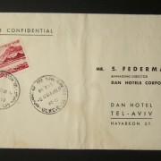 1969 domestic postage due mail: 24-6-69 local TLV comm. cv mailed unfranked and taxed 30 Agorot (double the period 15 Ag letter rate), paid using 1969 Ports Ba419 frank tied by 26-