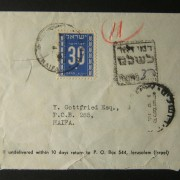 1951 2nd postage dues domestic taxed mail: 3-12-1951 comm. cv ex JERUSALEM to HAIFA mailed unfranked and taxed twice the DO-2 period 15Pr letter rate, marked by scarce 3-line boxed