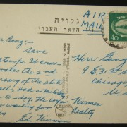 1950 Independence / rates & routes: 24(?)-4-1950(?) airmail ppc by Palphot of Jerusalem ex JERUSALEM to CHICAGO franked 40pr at the FA-2a period pc rate to US, using 2nd day Ba30 t