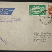 1950 Independence / rates & routes: 6-6-1950 Israeli airmail stationary printed matter cover ex TLV official State Philatelic Services to NEW JERSEY, franked 60pr at the FA-2a peri