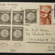 1950 Independence / rates & routes: 8-5-1950 Israeli Independence airmail ppc ex TLV to CHICAGO franked 40pr at FA-2a period pc rate to US using mix of 20pr (Ba29) + 3pr tabbed blo