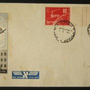 1950 UPU: 2-2-1951 unaddressed philatelic Lydda Airport airmail FDC cover franked 160pr using 80pr tete-beche gutter pair (Ba28b) tied by 2 full strikes of AFFULA trilingual pmk.
