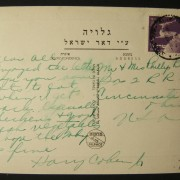 1950 UPU / rates & routes: 14-7-1950 surface mailed 'Palphot' ppc of Jaffa sunset ex TLV to OHIO franked 40pr at the SU-2 period rate of 15pr (with 25pr overcharged - sender is tou