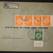 1953 4th Coinage mail: 12-4-53