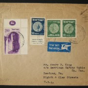 1950 3rd Coinage mixed franking mail: 17-2-54 printed matter airmail cover ex TLV to US, franked 250pr at the FA-5 period pm rate to the US, using 10pr tete-beche pair (Ba43a) + ta