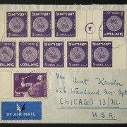 1950 2nd Coinage mixed franking mail: 19-3-51