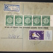 1950 3rd Coinage mixed franking mail: 20-3-53