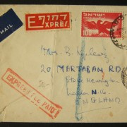 1950 1st airmail / PO's, rates & routes: 7-1-1951 express airmail cover ex JERUSALEM to LONDON franked 160pr at the FA-2a period rate (40 letter + 40 express fee + 2x50pr additiona