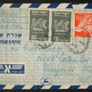 1950 1st airmail: 14-4-1952 2nd printing red on blue 'flying stag' air letter (BaAS.3) ex JERUSALEM to CHICAGO franked 110pr at the FA-3a period rate for AL using mix of pre-printe