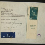 1950 1st airmail / PO's, rates & routes: 8-2-1951