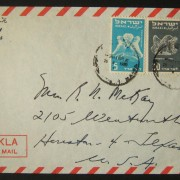1950 1st airmail / PO's, rates & routes: 26-6-1950 '2nd day' Turkish airmail stationary cover ex TLV (return addressed Libya) to HOUSTON franked 85pr at the Fa-2a period rate (5pr
