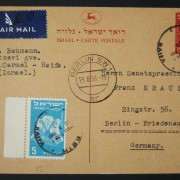 1950 1st airmail / PO's, rates & routes: 20-8-1950 'first day' airmailed Israeli postal stationary pc (Ba-PC.2) ex HAIFA to German Senate-President in BERLIN franked 20pr at the FA