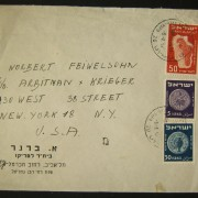 1950 1st airmail / PO's, rates & routes: 5-2-52 business stationary commercial cover ex TLV to NYC franked 85pr at the FA-3 period letter rate using mix of 50pr (Ba35) + 5pr & 30pr