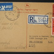 1950 1st airmail / PO's, rates & routes: 20-8-1950 'first day' airmailed Israeli postal stationary registered pc (Ba-PC.2) ex EKRON to NEW YORK franked 65pr at the FA-2a period rat
