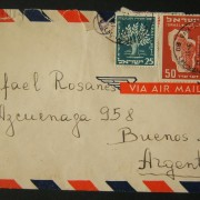 1950 1st airmail / PO's, rates & routes: 16-9-1951 airmail cover ex TLV to ARGENTINA franked 125pr at the FA-2a period rate using 2x 50pr (Ba35) + 25pr 1951 JNF (Ba53) tied by 2 st
