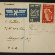1950 1st airmail / PO's, rates & routes: 11-12-1951 registered printed matter airmail cover ex TLV to NYC franked 85pr at the FA-2a period rate (60pr pm + 25pr registration) using