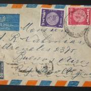 1950 1st airmail / PO's, rates & routes: 10-1-1951