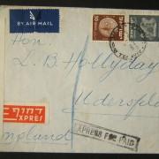 1950 1st airmail / PO's, rates & routes: 7-1-1951 express airmail cover ex TLV to UK franked 80pr at the FA-2a period rate (40 letter + 40 express fee) using mix of 30pr (Ba33) + 5