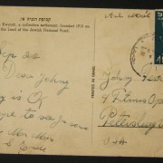1950 1st airmail / PO's, rates & routes: 22-9-1950 airmailed Israeli ppc of Deganya A' ex HAIFA to VIRGINIA franked 40pr at FA-2a period pc rate using single 40pr (Ba34) tied by si