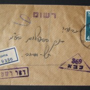 1950 1st airmail / PO's, rates & routes: 3-8-1950 registered military cover ex Central Army Pay Office KABA 369 in JAFFA to TLV franked 40pr at the DO-2 period rate (15pr letter +