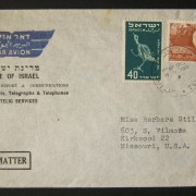 1950 Independence / PO's, rates & routes: 19-11-1950 government airmail stationary printed matter cover ex TLV (Philatelic Service) to MISSOURI franked 60pr at the FA-2a period pm