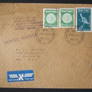1950 1st airmail / PO's, rates & routes: 24-3-1952 government airmail printed matter cover ex TLV (Philatelic Service) to LOS ANGELES franked 60pr at the FA-3 period pm rate using