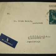 1950 1st airmail / PO's, rates & routes: 15-8(?)-1950 airmail commercial cover ex HAIFA to YUGOSLAVIA franked 40pr at the FA-2a period rate to Europe using single 40pr with block n