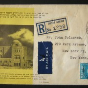 1950 1st airmail / PO's, rates & routes: 5-11-1950 registered airmail cover ex QIRYAT ANAVIM (return addressed TLV) to NYC franked 105pr at the FA-2a period rate (80pr letter + 25p