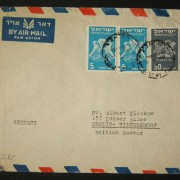 1950 1st airmail / PO's, rates & routes: 27-6-1950 '3rd day'