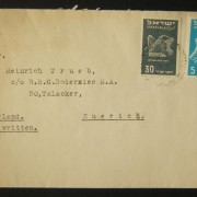 1950 1st airmail / PO's, rates & routes: 8-2-1951 airmailed commercial cover ex JERUSALEM to ZURICH franked 40pr at the FA-2a period rate to Europe using pair 5pr & 30pr (Ba32/33)