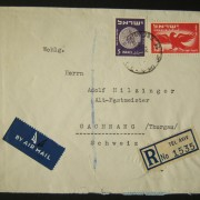 1950 1st airmail / PO's, rates & routes: 7-1-51 registered airmail commercial cover ex TLV to SWITZERLAND franked 105pr at the FA-2a period rate (40pr letter + 25pr registration +
