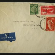 1950 1st airmail / PO's, rates & routes: 7-8-50